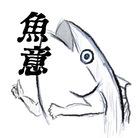気まぐれ帽子 ( kimagure_hat_tuna )