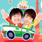 TBSラジオ 「かまいたちのヘイ!タクシー!」 ( tbsr_kamataku )