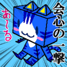 あ〜るのお店 ( Hirodango )