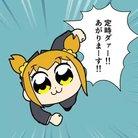 KENTY@社会人1年目 ( fureiya_sae )