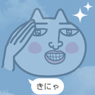 きにゃの部屋 ( K-DESIGN )