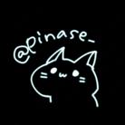pinase_