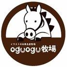 oguogu牧場SUZURI店 ( oguogu )