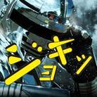 ひろし ( hiroshi_e233_0 )