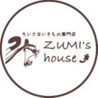ずみ ( ZUMIs_house )