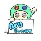 Aru(あるたそ) ( Aru1147115 )