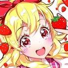つるぺた ( sugar_natsu )