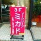 ひろし ( pinksheepcut )