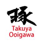 タクの書斎 ( taku-Calligraphy )
