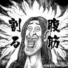 贅沢なお肉@救急隊 ( 3uI8v )