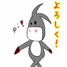 おバカなロバと仲間たち ( donkey-t )