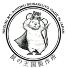 鼠の王国製作所 ( thekingofmouse )