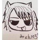 みょんG@ぴょんさん(笑) ( myontama2525 )