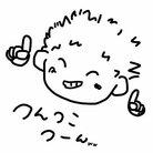 たんぼ© ( Tanbo415121 )