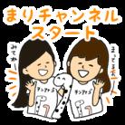 まりちゃんねる ( mari-channel )