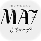 MA7stamp