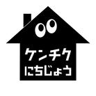 """建築を""""日常""""で ( 1839___ )"""