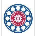 麻雀グッズ研究所ショップSUZURI支店 ( takeru00022 )