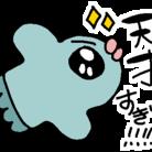 おみせ ( nnyama0304 )