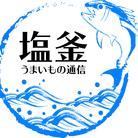 塩釜うまいもの通信ショップ ( shiogama_umaimono )