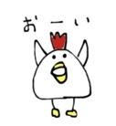 ちきん ( chickenchicken )