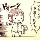 よち ( yochi_pon )