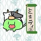 ミキティーナ(ミキティ_🍠🍊🍡🐈🌞) ( vincentsaku3939 )