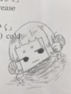 ふゅでばこ ( 56_ )
