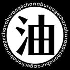 油揚げちゃん ( aburaagechan )