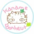 かなめぼぬ~る🍀✨ ( KanameBonheur )