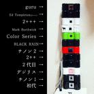 TwinStar∞(みねのもみぢば) ( momidiba )