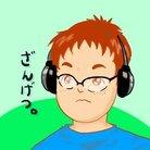ざんげつ ヾ(●´∇`●)ノ🎈 ( zangetu727 )