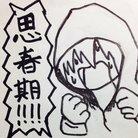 少年少女こい ( dislikerain10 )