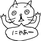 猫時間 ( marumuutii )