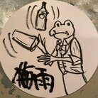 梅雨🐸🍸 ( tsuyu_sp69 )