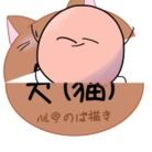 ハル🍀(いじょみま) ( haruharuegg323 )