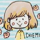 チエミ @chiemi stamp ( chiemistamp2015 )