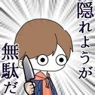サクラギ@低浮上 ( ryokutya_s_one )
