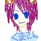 くまさん ( kuma__san )