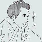 辻島 治 ( TSUJISHIMA )