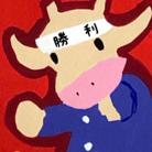 オレンジ・ロール ( 55-1126 )