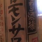 大五郎 ( oretoomaetodaigoro )