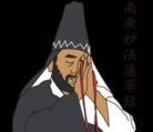 ほんしょうじ ( honshoji7676 )