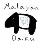 マレーバクと短歌 ( Fuka_Kasahara )