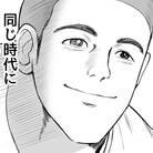 仮面ライダーディルド ( bigoinari3 )
