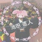 な な み 🍒 ( nana_ikd1023 )