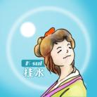 桂水『Variety Cloud』 ( K-sui )