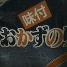 おかずのり ( sugoibijin )