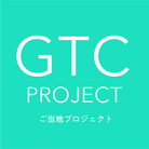 GTCproject