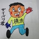 横浜ザイバツ ショップ ( yokohamazaibatsu )